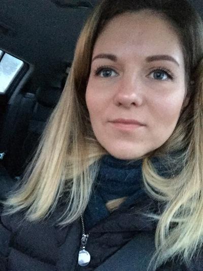 Полина Белобровик