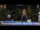 Пономаренко Ирина 2005г.р. обруч Империя Юных Талантов 2018 г.Киев