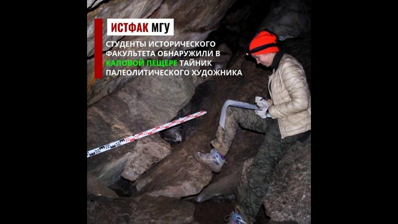 Южно-Уральская экспедиция: находки 2018 года