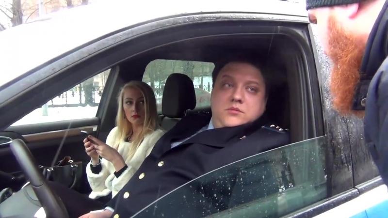 Комедийный ролик СтопХама - Полицейский с рублевки