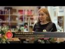 Академия флористического дизайна Маджента
