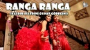 Ranga Ranga Kaldır Ellerini Oynat Göbeğini
