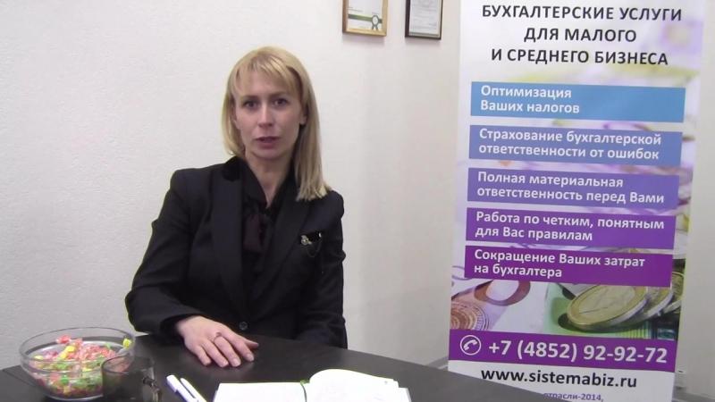 Отзыв директора семейной стоматологии Радуга здоровья Малышевой Ольги
