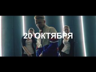 Большой концерт HOMIE в Екатеринбурге