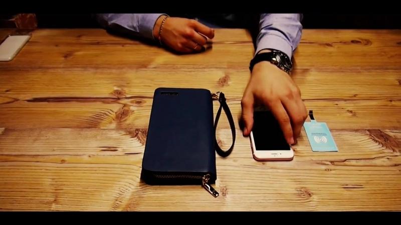SOKOL - Беспроводной клатч-зарядка (портмоне зарядка, кошелек зарядка) (1)