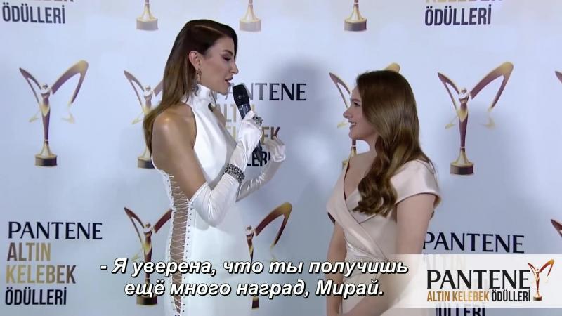 Интервью Мирай на красной дорожке Золотой Бабочки (рус.суб)