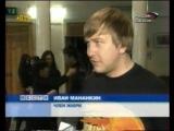 Вести-Хакасия (ГТРК