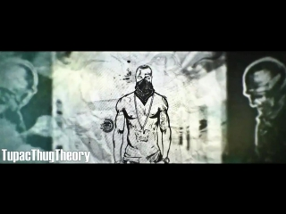 2Pac — Scream West Side (Remix)