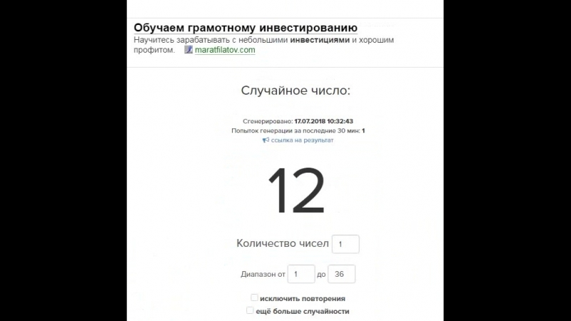 Розыгрыш пледа Победитель Виктория Скачек № 12