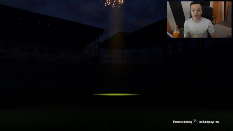 [acoolfifa] FIFA 18 - Я ПОЙМАЛ ТОТСОВ АПЛ И ПЕРВОГО КУМИРА