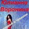 """IX ОЛИМПИАДА""""СЕРДЦЕ ВОСТОКА"""" 14-15 апреля 2018г."""