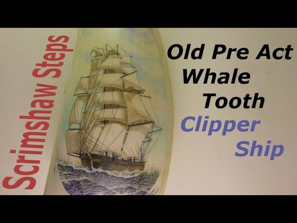 Scrimshaw Steps by Adams - Clipper Ship