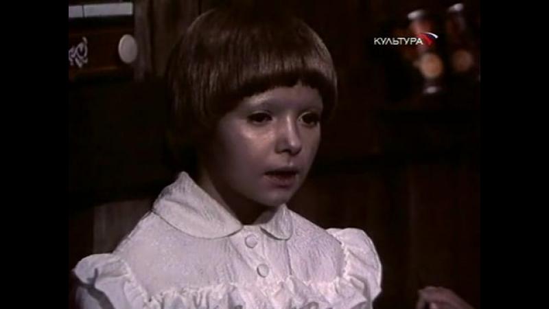 Приключения в каникулы 4 серия (Чехословакия, 1978-1980)