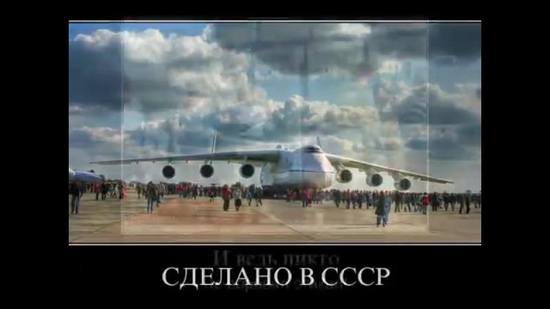 Мы летаем на советских ракетах, воюем советским оружием и говорим, что СССР производил калоши У нас сейчас нет крестьян (наемные