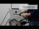 Контактная сварка клещами RHD Inverter Dot 13000А