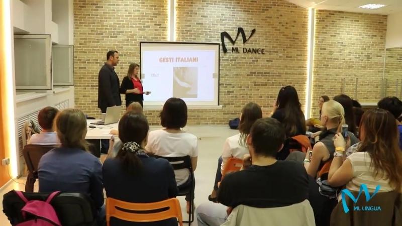 Разговорный клуб в ML Lingua