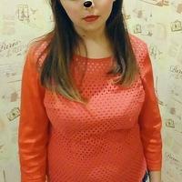 Анастасия Галушко
