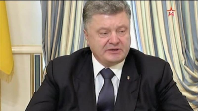 Украина во сне кошмар на улице Порошенко