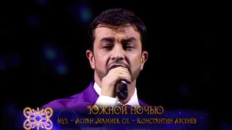 ЧЕРИМ НАХУШЕВ ОСЕТИНСКАЯ ПЕСНЯ СКАЧАТЬ БЕСПЛАТНО