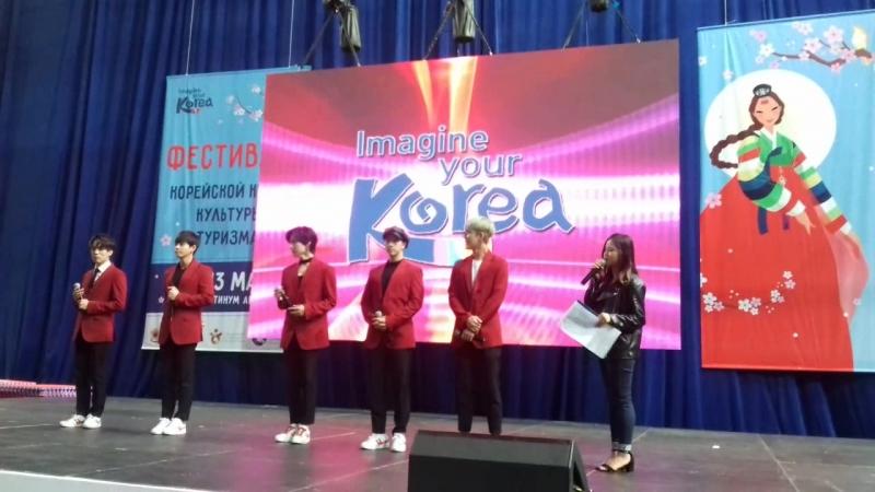 K-Pop группа