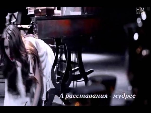 Aaron Yan - That's not me (рус.саб. by Jill Wesson)