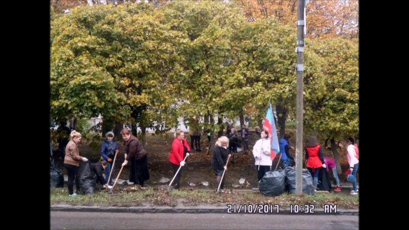 Сохраним природу Донбасса (Юлия Купрюшина-Севостьянова)