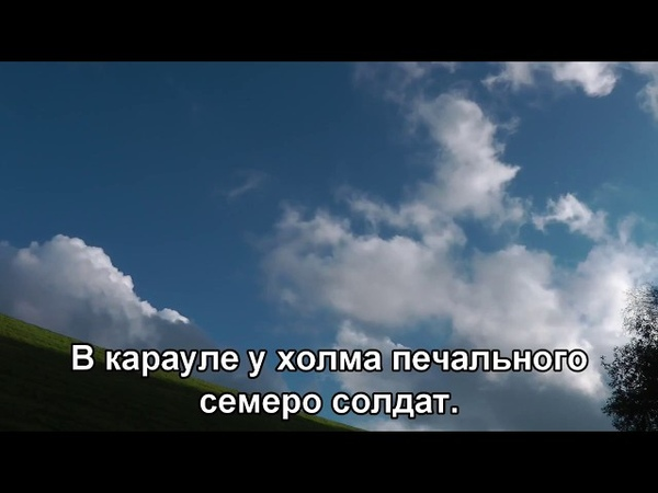 У деревни Крюково - ВИА Самоцветы (1975) HD (Subtitles)