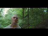 Страшно красив (2011) - трейлер