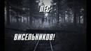 35 мм 4 ДОЕХАЛИ ДО ГОРОДА СПАС ДЕДА