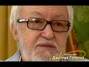 Георгий Юнгвальд-Хилькевич. В гостях у Дмитрия Гордона . 1/3 (2012)