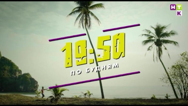 Сериал Остров 2 сезон » Freewka.com - Смотреть онлайн в хорощем качестве