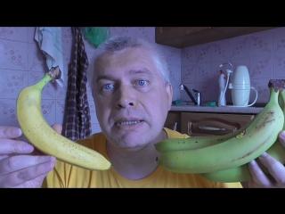 Моё мнение, какие бананы лучше покупать в магазине