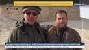 Новости на Россия 24 • В Афганистане нашли советского солдата, который пропал без вести 30 лет назад