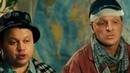 18 Kaпец ! БОЛЬШАЯ РЖАКА русская комедия сумасшедшие приключения кино фильмы 2016