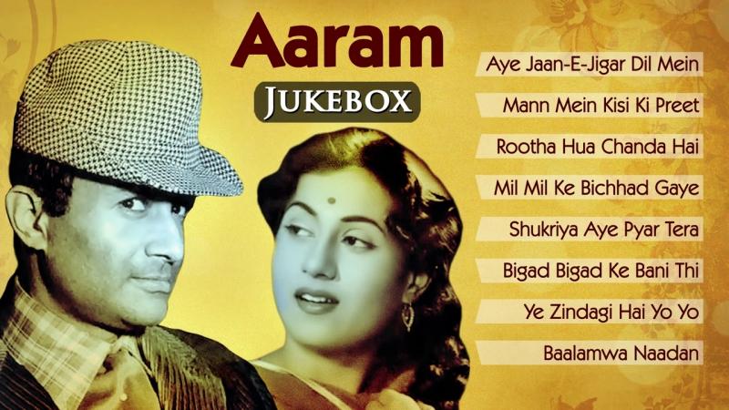 Aaram 1951 Songs HD Dev Anand Madhubala