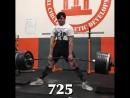 Джагер Лоу, тяга 330 кг