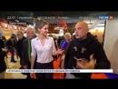 Новости на Россия 24 Россия стала почетным гостем книжного салона в Париже