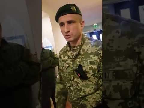 Прикордонники та поліція прибули в готель де знаходиться Саакашвілі.mp4
