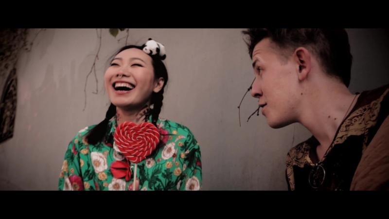 МГZ | Промо - Ян Гэ