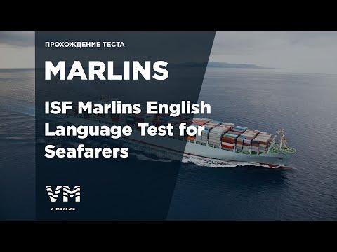 MARLINS TEST FOR SEAFARERS 94% | V-MORE | База ответов на тесты