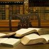 Есаульская павленковская библиотека