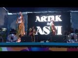 Артик и Асти 9