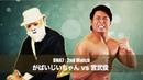 2015 7 1 DNA7 Gabaiji chan vs Suguru Miyatake