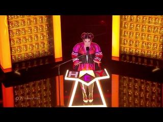 Netta - Toy - Israel - LIVE - Final - Eurovision 2018 евровидение израиль