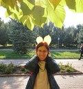 Наталья Никитина фото #3