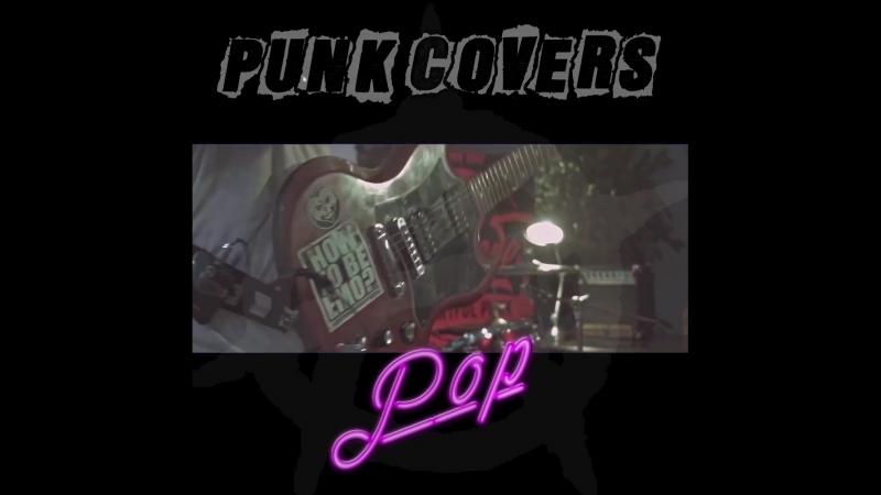 Taylr VS В Себе PUNK COVERS POP
