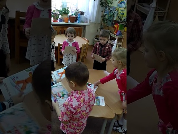 Занятие Варварина Л.А. ДС 110 Калининград