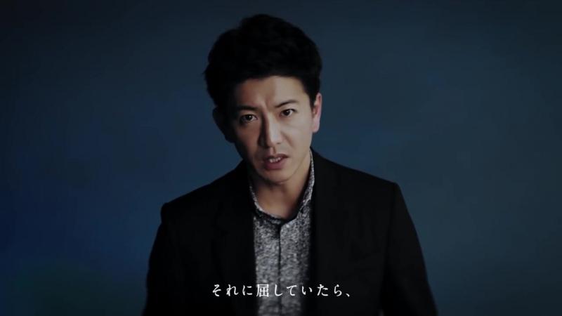 [CM] Sogo - Kimura Takuya (2018)