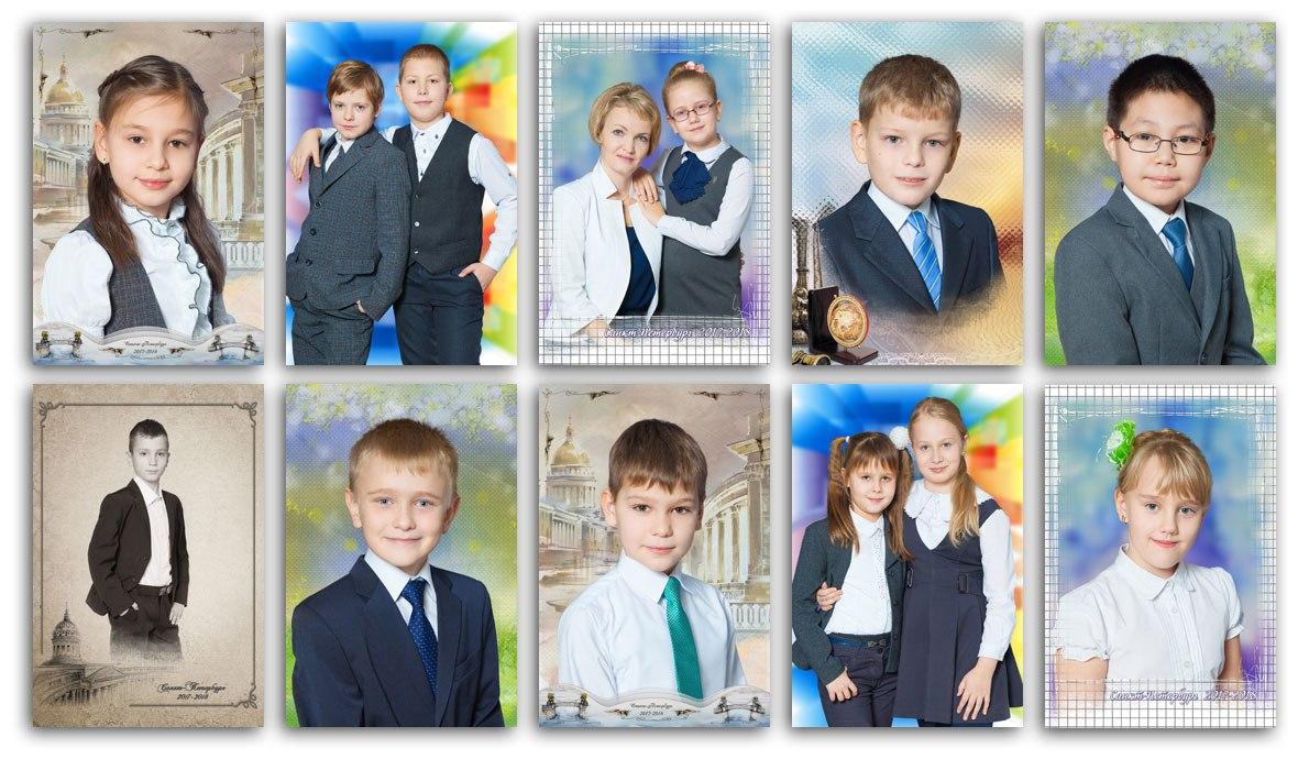 Фотосессия вшколе №471Выборгского района Санкт-Петербурга (3-и классы)  . Фотосессия «Моя любимая учительница» , портретная исюжетная фотосъёмка