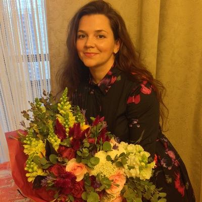 Анастасия Буценко